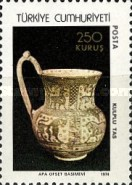 [Archaeological Treasures, Typ BNS]