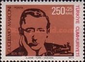 [The 100th Anniversary of the Birth of Marconi, Typ BOH]