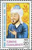 [The 1000th Anniversart of the Birth of Ibn Sina Avicenna, Philosopher and Physician, Typ BUT]