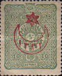 [Issues of 1892-1895 Overprinted, Typ BX]