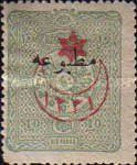 [Issues of 1892-1895 Overprinted, Typ BY]