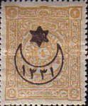 [Issues of 1892-1895 Overprinted, Typ BZ]