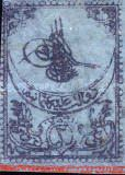 [Ottoman Empire Stamps, Typ C]
