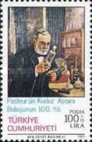 [The 100th Anniversary of the Discovery of Anti-rabies Vaccine, Typ CAL]