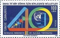 [The 40th Anniversary of the United Nations, Typ CAS]