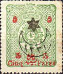 [Issues of 1892-1895 Overprinted, Typ CC]