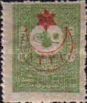 [No.97-103 Overprinted, Typ CD1]