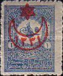 [No.97-103 Overprinted, Typ CD3]