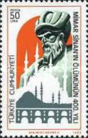 [The 400th Anniversary of the Death of Mimar Sinan - Architect, Typ CDQ]