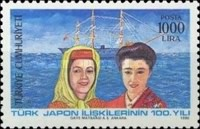 [The 100th Anniversary of the First Turkish Envoy to Japan, type CGR]