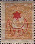 [No.125-133 Overprinted, Typ CH]