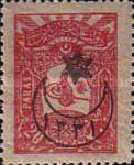 [No.125-133 Overprinted, Typ CH4]