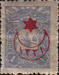 [No.125-133 Overprinted, Typ CH6]