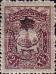 [No.125-133 Overprinted, Typ CH8]