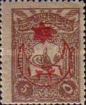 [No.125-133 Overprinted, Typ CH9]