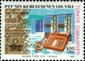 [The 150th Anniversary of the Ministry of Posts and Telecommunications, type CHE]