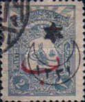 [No.141 & 144 Overprinted, Typ CJ1]
