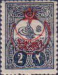 [No.159-160 Overprinted, Typ CL]