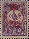 [No.159-160 Overprinted, Typ CL1]