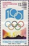 [The 100th Anniversary of the International Olympic Committee, Typ CLM]