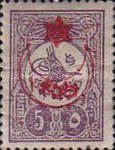 [No.180 & 185 Overprinted, Typ CO1]
