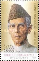 [The 50th Anniversary of the Independence of Pakistan, Typ COG]