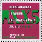 [The 25th Anniversary of the Istanbul Festival, Typ COR1]