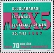 [The 25th Anniversary of the Istanbul Festival, Typ COR2]