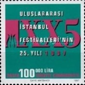 [The 25th Anniversary of the Istanbul Festival, Typ COR4]