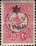 [No.187-189 Overprinted, Typ CP]
