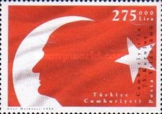 [The 75th Anniversary of the Republic, Typ CQD]