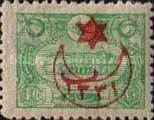 [No.233-236 Overprinted, Typ CR]