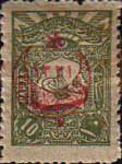 [No.141 Overprinted, Typ CT]