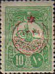[No.171-173 & 176 Overprinted, Typ CX]