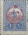 [No.171-173 & 176 Overprinted, Typ CX2]
