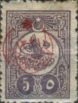 [No.171-173 & 176 Overprinted, Typ CX3]