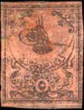 [Ottoman Empire Stamps, Typ D]