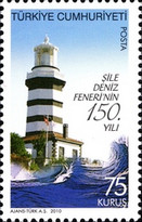 [The 150th Anniversary of the Sile Lighthouse, type DPJ]