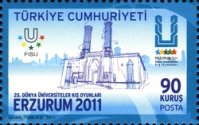 [The 25th Anniversary of the First Winter Universaide, Typ DRM]