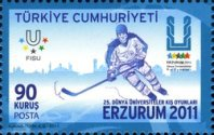[The 25th Anniversary of the First Winter Universaide, Typ DRN]