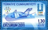 [The 25th Anniversary of the First Winter Universaide, Typ DRP]