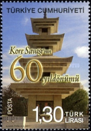 [The 60th Anniversary (2010) of the Korean War, Typ DST]