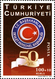 [The 50th Anniversary of the Establishment of the State Personnel Presidency, Typ DTT]