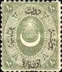 [Duloz Issue - Different Overprint - No.11-13 & 16 Not Issued, Typ F]