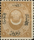[Duloz Issue - Different Overprint - No.11-13 & 16 Not Issued, Typ F1]