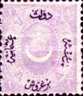 [Duloz Issue - Different Overprint - No.11-13 & 16 Not Issued, Typ F2]