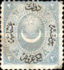 [Duloz Issue - Different Overprint - No.11-13 & 16 Not Issued, Typ F3]