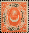 [Duloz Issue - Different Overprint - No.11-13 & 16 Not Issued, Typ F5]