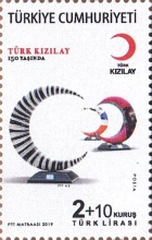 [The 150th Anniversary of the Turkish Red Crescent, type FKO]