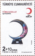 [The 150th Anniversary of the Turkish Red Crescent, type FKP]